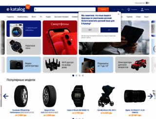 e-katalog.com.ua screenshot