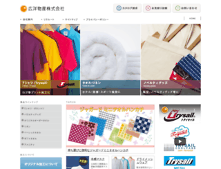 e-koyo.com screenshot