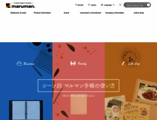 e-maruman.co.jp screenshot