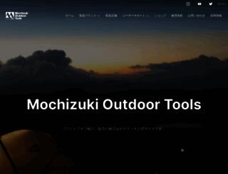 e-mot.co.jp screenshot