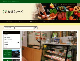 e-ohara.com screenshot