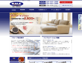 e-oheya.co.jp screenshot
