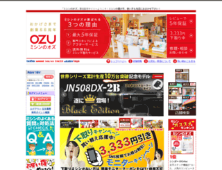 e-ozu.com screenshot
