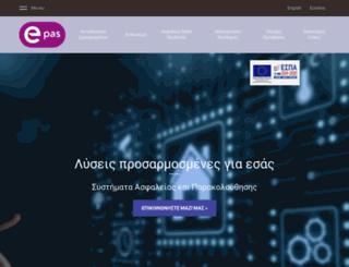 e-pas.gr screenshot