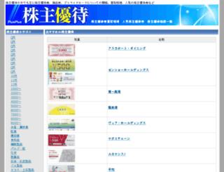e-plusplus.com screenshot