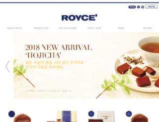 e-royce.co.kr screenshot