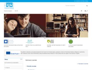 e-schools.eu screenshot