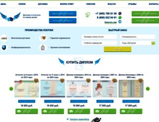 e-science.ru screenshot