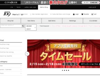 e-shop.109mens.jp screenshot
