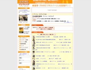 e-sq.jp screenshot