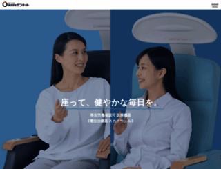 e-sunauto.co.jp screenshot