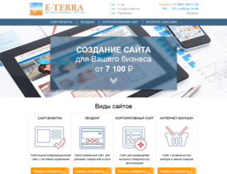 e-terra.su screenshot