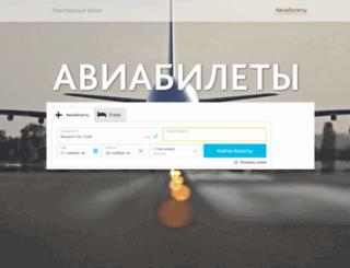 e-ticket.by screenshot