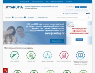 e-yakutia.ru screenshot