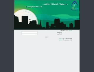 e.holol.net screenshot