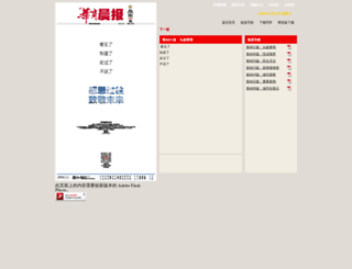 e.hsxiang.com screenshot
