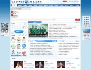 e5413.com screenshot
