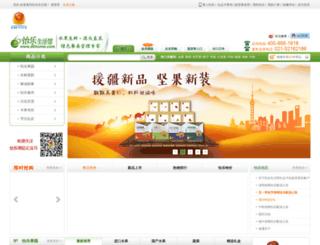 e6home.com screenshot