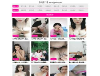 e88msc.com screenshot