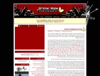 earplugs.haoneg.com screenshot