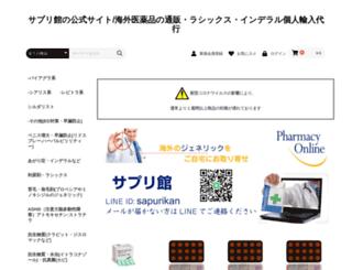 earth1999-netshop.jp screenshot