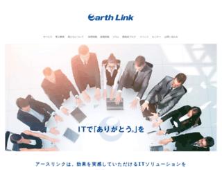earthlink.co.jp screenshot