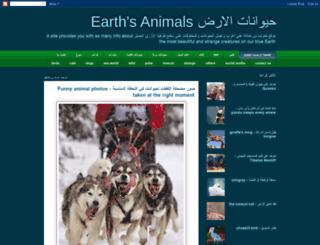 earths-aniamls.blogspot.com screenshot