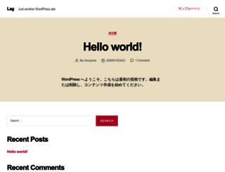 earthyworld.com screenshot