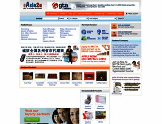 easia2u.com screenshot