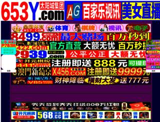 easiya.com screenshot