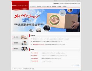 east-japan-trade.jp screenshot