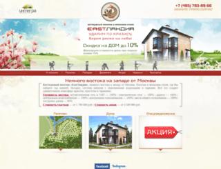 east-landia.ru screenshot