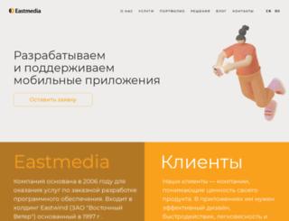 east-media.ru screenshot
