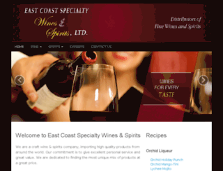eastcoastspecialtywines.com screenshot