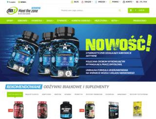 easternpartnership.org screenshot