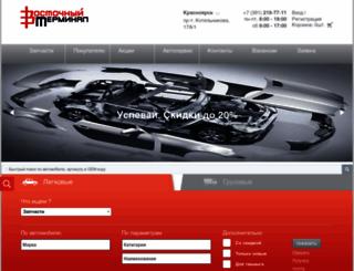 eastterminal.ru screenshot