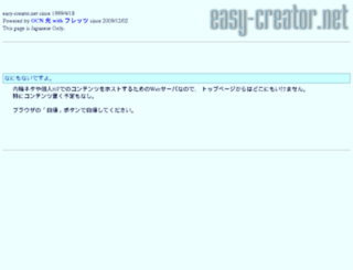 easy-creator.net screenshot