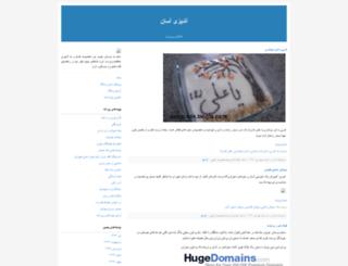 easycook.blogfa.com screenshot