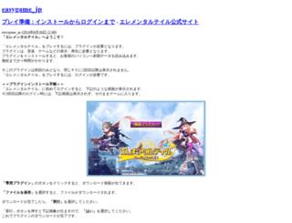 easygame.jp screenshot