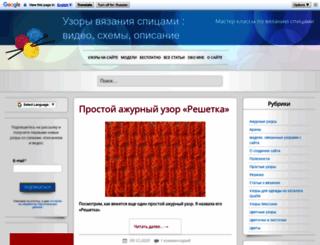 easyknitting.ru screenshot