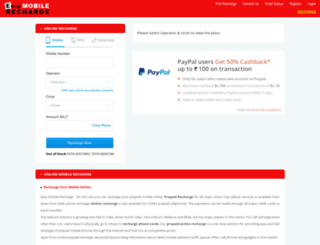 easymobilerecharge.com screenshot