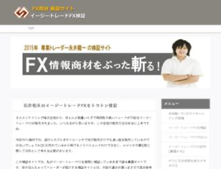 easytradefx.net screenshot