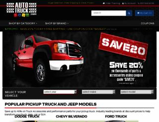 eautoworks.com screenshot