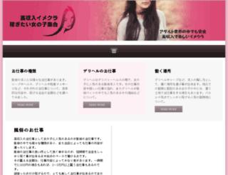 eawaredcross.org screenshot