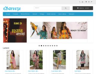 ebareeze.com screenshot