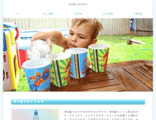 ebayphonenumber.net screenshot