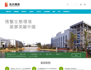 ebchinaintl.com screenshot