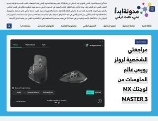 ebda2.net screenshot
