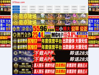 ebda3net.com screenshot