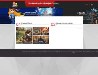 ebo.hk screenshot